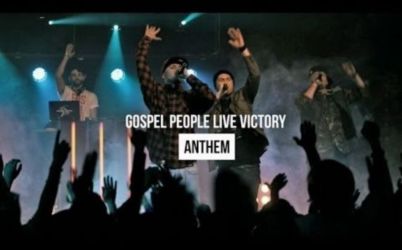 Gospel people - The Anthem