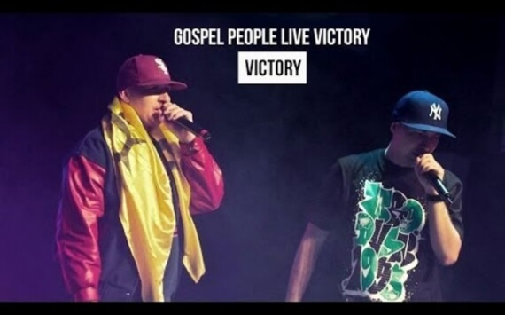 GOSPEL PEOPLE - Victory